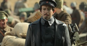 Russia's TV drama 'Trotsky': History? Haven't heard of it